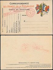 FRANCE WW1 STATIONERY 8 FLAGS...CTO BUREAU FRONTIERE BOXED + CIRCULAR...BULGARIA