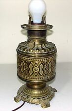 Victorian Ornate Brass Oil Lamp Converted to Electric - Moses Swann & Mclewee