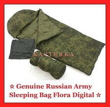 ☆ Original Russian Army Sleeping Bag Digital Flora Zifra, Size 60-6, New! ☆