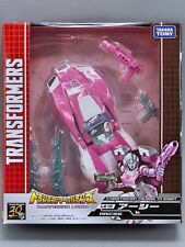 Transformers Takara Japan Legends Cybertronian LG-10 Autobots Arcee Earthy New