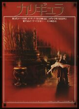 CALIGULA Japanese B2 movie poster style B BOB GUCCIONE HELEN MIRREN 1979 NM