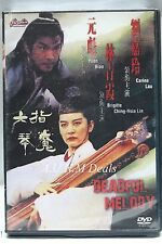 Deadful Melody yuen biao ntsc import dvd