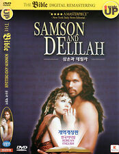 The Bible  - The Story of Samson and Delilah DVD - Elizabeth Hurley  (NEW)