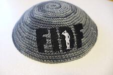NEW Jewish Kippah Knitted Yarmulke FIDF Friends of Israel Defense Forces
