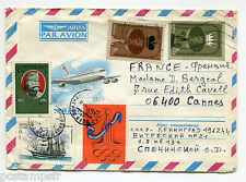 RUSSIE, RUSSIA 1983 MARCOPHILIE, LETTRE POUR FRANCE PAR AVION, COVER BY AIR MAIL