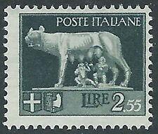 1929-42 REGNO LUPA 2,55 LIRE MH * - CZ36-2