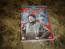 Karadjordjeva Smrt (The Death of Karadjordje) (DVD 1984)
