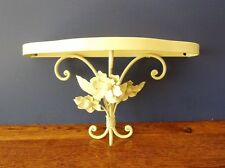 VINTAGE? WHITE METAL WALL SHELF