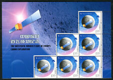China PRC 2007 T6 Success Flight Lunar Exploratio​n Space Stamp Block of 6