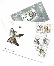 PRC People's Republic of China FDC Lot of 3 - SC 1805-1810 Birds, Sept 10 1982*