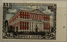RUSSIA SOWJETUNION 1947 1116 B 1125 Moscow Soviet Concil Building VARITY size *