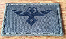 CROATIA ARMY  HV  -  AIR FORCE - NATO standard sleeve patch