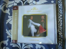 a941981 Crown CD Best Roman Tam  羅文 Sealed 金曲精選十六首 50th Anniversary Gold Disc HK TV Songs