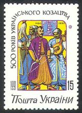 Ukraine 1992 Cossacks/Music/Musician/Costumes/Clothes/Art/Design 1v (n41624)