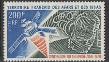 FRANCE(AFARS): 1976  200F Telephone Centenary  SG665 unmounted mint