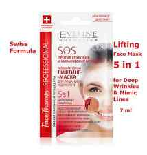 EVELINE SOS Collagen Lifting Face Mask 5in1 for Deep Wrinkles & Mimic Lines, 7ml