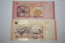 (PL) RM 10 ZC + RM 20 ZA 0208707 UNC ZETI LOW NICE FANCY SAME NUMBER REPLACEMENT