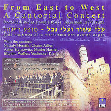 FROM EAST TO WEST (A Cantorial Concert) Jewish CD [B8]