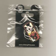 Mp3 Player - Mickey Mouse Pin
