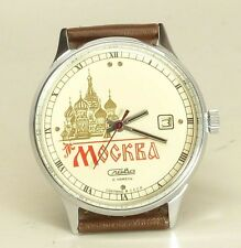NEW Slava Moscow MECHANICAL Wrist Watch Date Soviet USSR 21 jewels 2414 caliber