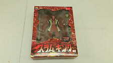Medi Com Toy Miracle Action Figure Mystery Figure, Brand New!