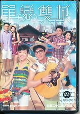 Outbound Love 單戀雙城 Hong Kong Drama Chinese DVD TVB