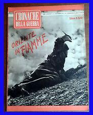 RIVISTA CRONACHE DELLA GUERRA - WW2 - N. 51 1941 guerre mondiali WAR MILITARE