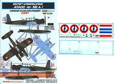 KORA Decals 1/72 ARADO Ar-196A-1 German Auxiliary Cruiser Commerce Raider KOMET