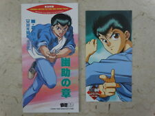 YU YU HAKUSHO MINI CD SINGLE CD VINYL DISCO RECORD JAPAN VINILE ANIMATION MUSIC
