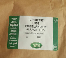 Land Rover Freelander 2: Alpaca Beige Carpet Mat Set LHD - LR002497