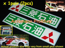 "2x 6"" 15.2cm Mitsubishi Oil kanji decal sticker gas Evo Endeavor Lancer Galant X"