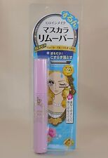 ISEHAN KISS ME Heroine Make Mascara Remover NEW Version!! Made in JAPAN 6ml