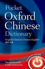 Pocket Oxford Chinese Dictionary Oxford Dictionaries