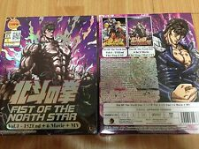 Fist Of The North Star Complete Series (152 Episodes) + 6 Movies In Box Set + MV