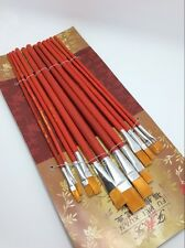 NEW Artist Paint Brush 12 PCS Oil Painting Brushes Wholesale Art Supplies WPB~11