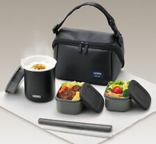 NEW THERMOS Heat Preservation BENTO LUNCH BOX DBQ-362 MTBK From Japan