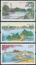 CHINA 2015-7 Slender West Lake 瘦西湖 stamp 3v MNH (available in 4in1)