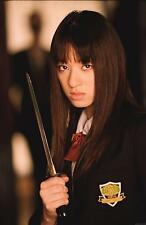 GO GO YUBARI Costume Patch KILL BILL Movie Prop Replica - Make A Cool Costume!