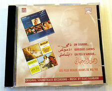 Les Plus Beaux Jours De Ma Vie ~ Original Soundtrack Music CD ~ Elias Rahbani