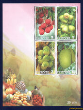 2003 THAILAND LOCAL FRUITS COCONUT LYCHEE STAMP SOUVENIR SHEET S#2094a MNH