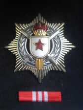 Order for military merit with silver swords, Yugoslavia army JNA,in box