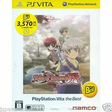 Tales of Innocence R (The Best) PS Vita SONY JAPANESE NEW JAPANZON
