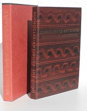 Limited Editions Club Antigone Sophocles Joh Enschede en Zonen Harry Bennett LEC