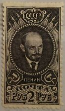 RUSSIA SOWJETUNION 1926 309 C 343 Wladimir Lenin perforation Varity Abart MLH