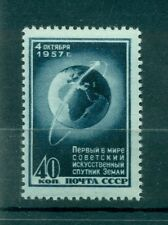 "Russia - USSR 1957 - Michel n. 2017 - Earth satellite ""Sputnik"""