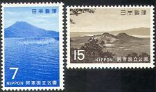 Japan 1969 Akan National Park/Mountains/Lake/Parks/Trees/Nature 2v set (n25500)