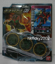 Bandai Kamen Masked Rider OOO Core Sasori Kani Ebi O Medal 06 Set