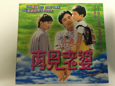 Fate of The Clairvoyant (13-VCD) (TVB Drama) Amy Chan  David Chiang  Sheren Teng