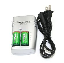 2pcs 3V 1350mAh cr123a rechargeable lithium flashlight,Camera battery + charger