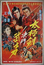 "Karate Kung Fu Original DUEL WITH SAMURAI Movie Poster 21""x31"" Chinese Film 70s"